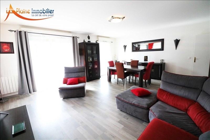Venta  apartamento Aubervilliers 379900€ - Fotografía 1