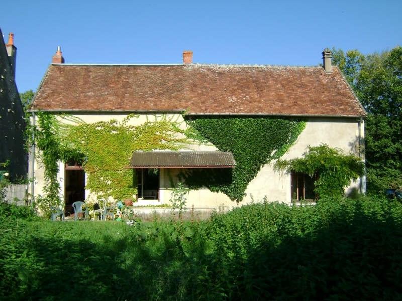 Vente maison / villa Garchy 56000€ - Photo 1