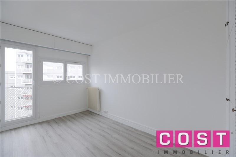 Venta  apartamento Courbevoie 462000€ - Fotografía 6