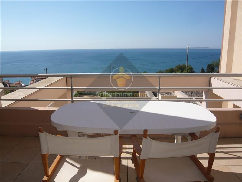 Rental apartment Sete 490€ CC - Picture 1