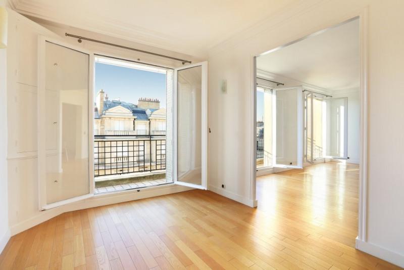 Престижная продажа квартирa Paris 7ème 2680000€ - Фото 2