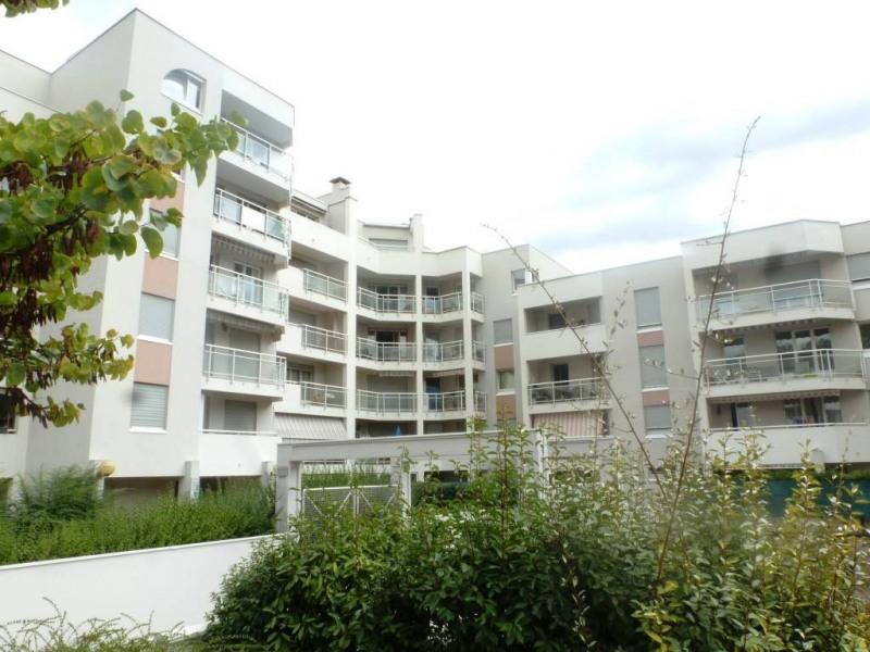T2 de 52 m² avec garage - Parc Georges Pompidou
