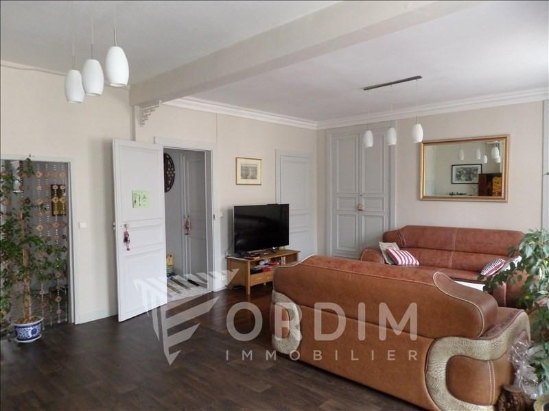 Vente maison / villa Cosne cours sur loire 246500€ - Photo 5
