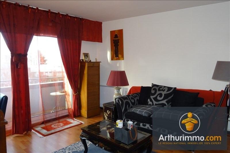 Vente appartement St brieuc 87330€ - Photo 1