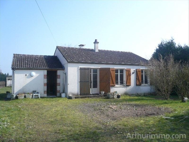 Sale house / villa Azy 60000€ - Picture 1
