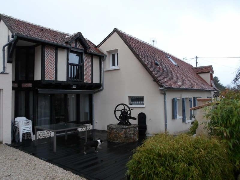 Sale house / villa Romorantin lanthenay 211894€ - Picture 2