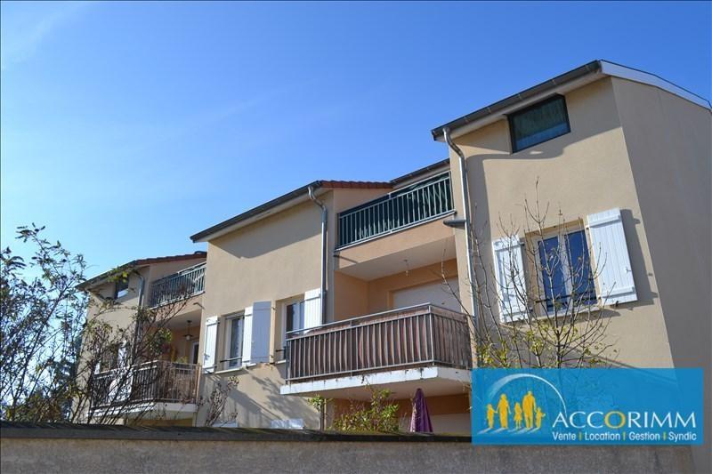 出售 公寓 St priest 263000€ - 照片 1