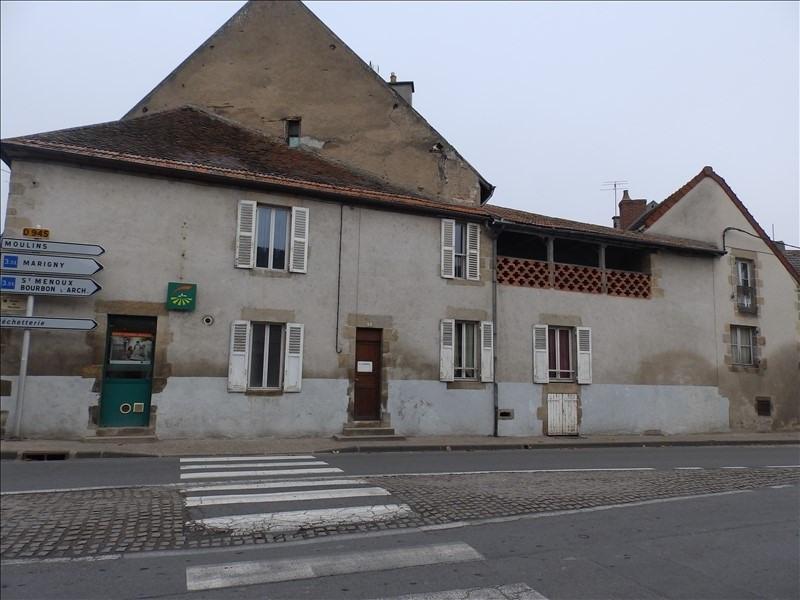 Vente maison / villa Souvigny 39000€ - Photo 1