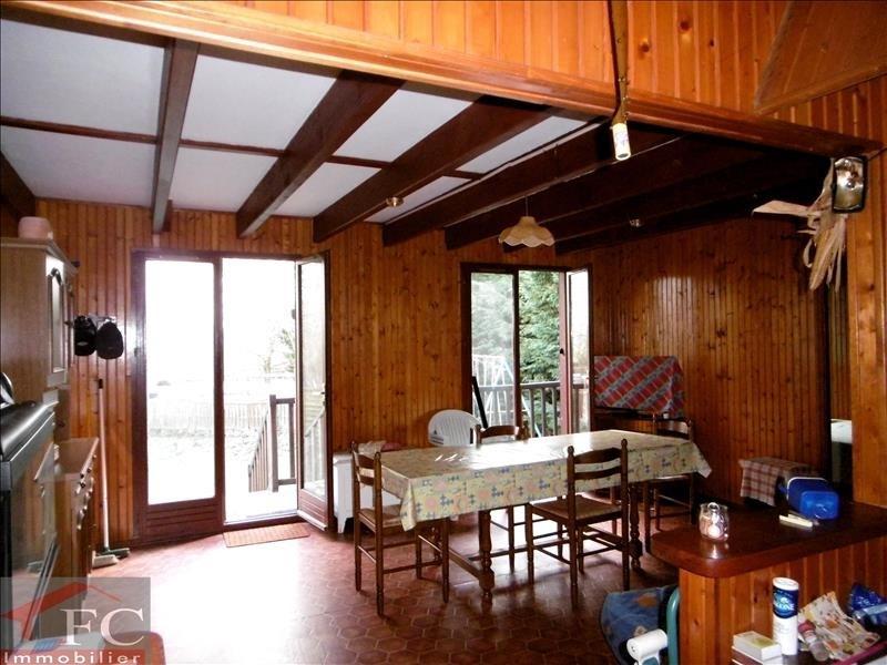 Vente maison / villa Artins 41500€ - Photo 3
