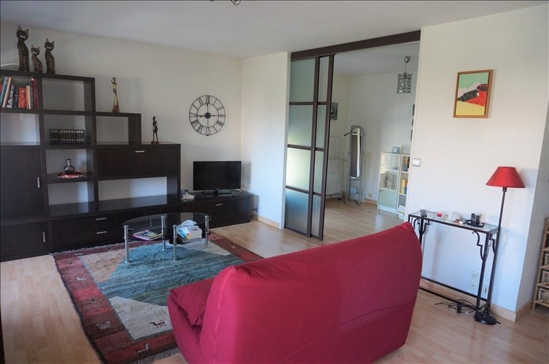 Vente appartement Blagnac 171 000€ - Photo 1