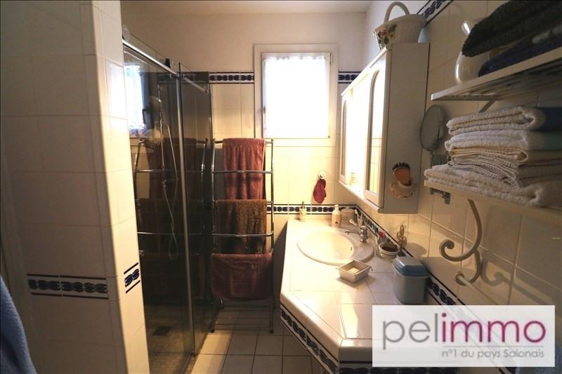 Vente maison / villa Aureille 535000€ - Photo 7