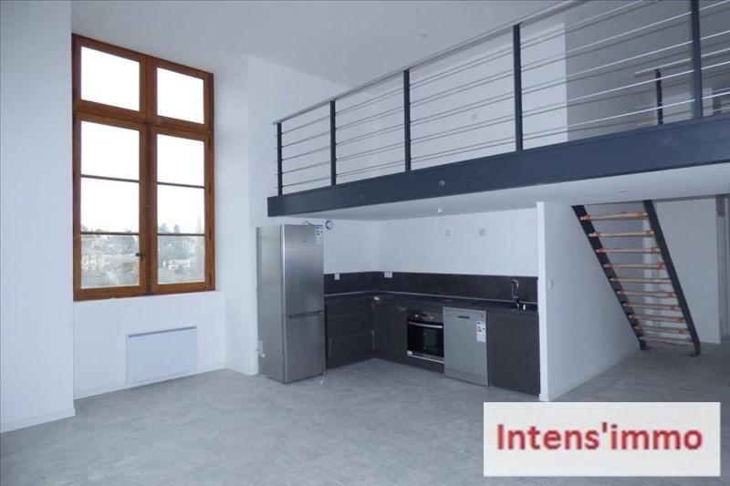 Vente appartement Chatuzange le goubet 237000€ - Photo 1