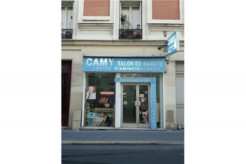 Sale office Paris 13ème 46000€ - Picture 9