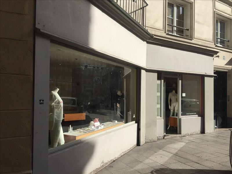 Location boutique Paris 2ème 1 833€ HT/HC - Photo 1