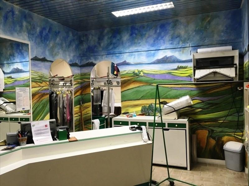 Vente fonds de commerce boutique Fougeres 89080€ - Photo 3