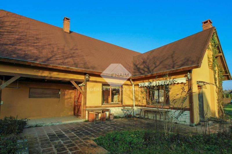 Vente maison / villa Montreuil-l'argille 127800€ - Photo 3