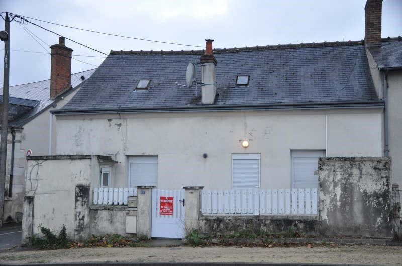 Vente maison / villa Vendome 72600€ - Photo 1