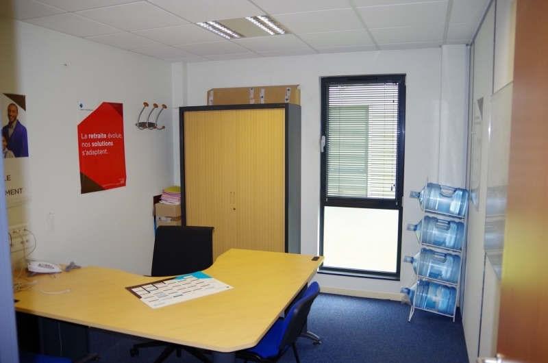 Location bureau Herouville st clair 704€ HT/HC - Photo 6