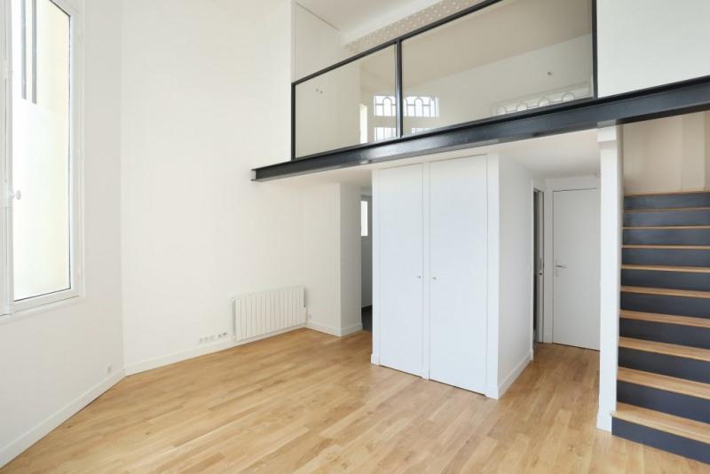 Vente de prestige appartement Paris 4ème 490000€ - Photo 3