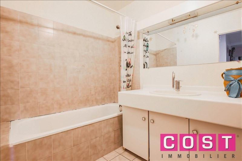 Venta  apartamento Asnieres sur seine 394000€ - Fotografía 9