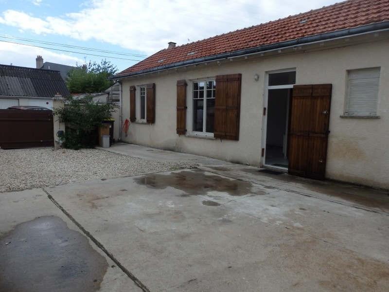 Vente maison / villa Romorantin lanthenay 66000€ - Photo 1