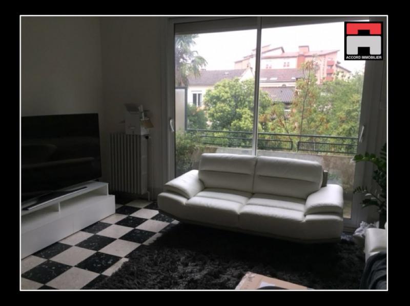 Affitto appartamento Toulouse 1020€ CC - Fotografia 4