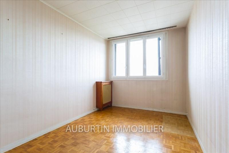 Vente appartement Paris 18ème 315000€ - Photo 5