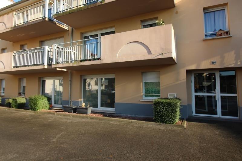 Vente appartement Abbeville 74900€ - Photo 1