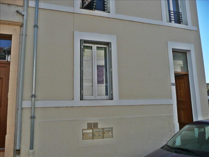 Vente appartement Jarville la malgrange 88500€ - Photo 1