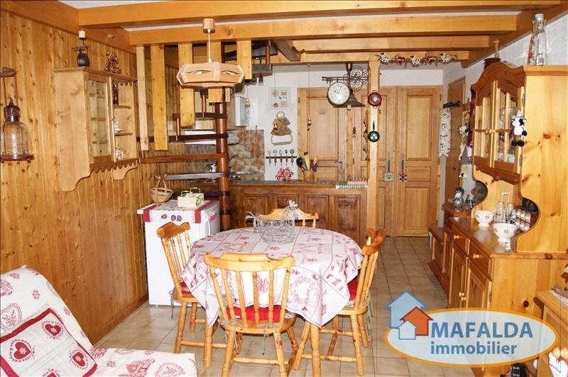 Vente appartement Mont saxonnex 107000€ - Photo 1