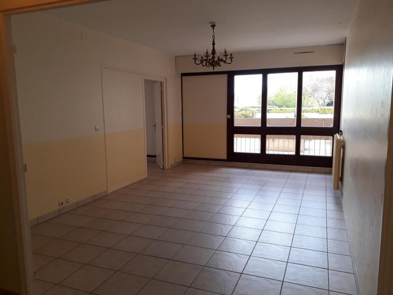 Vente appartement Angoulême 68200€ - Photo 1