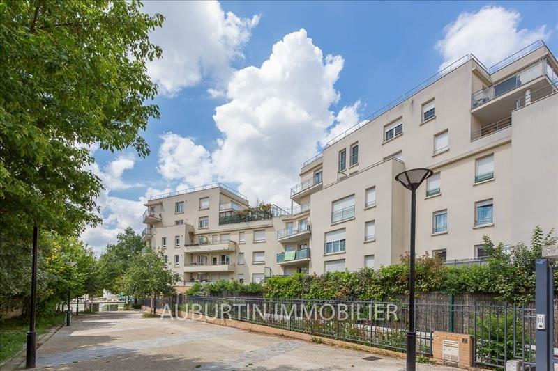 Продажa квартирa Aubervilliers 275000€ - Фото 7