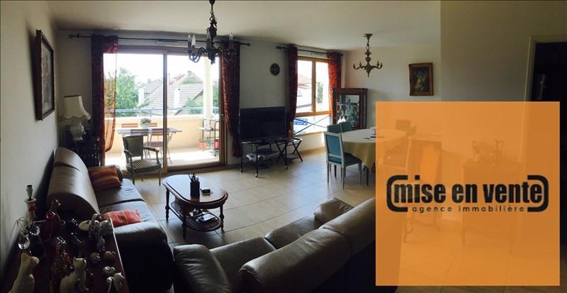 出售 公寓 Le perreux sur marne 455000€ - 照片 1