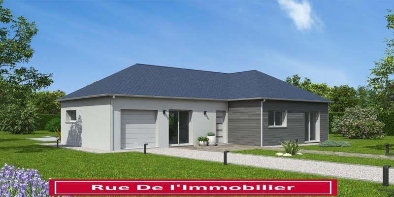 Vente maison / villa Herrlisheim 275000€ - Photo 4