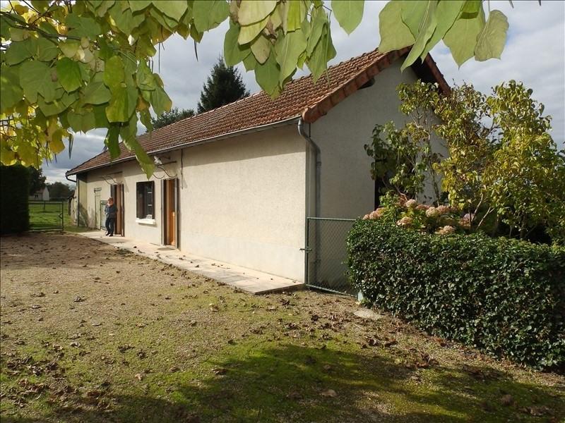 Vente maison / villa Moulins 69500€ - Photo 1