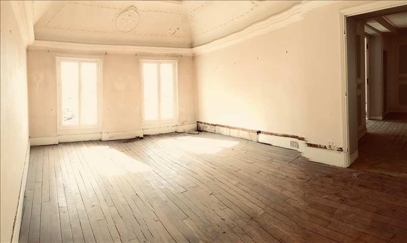 Vente appartement Chantilly 529 000€ - Photo 1