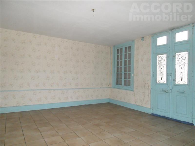 Vente maison / villa Voue 99000€ - Photo 6