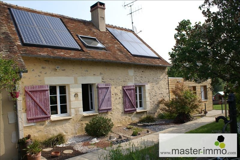 Vente maison / villa Mamers 232 500€ - Photo 6