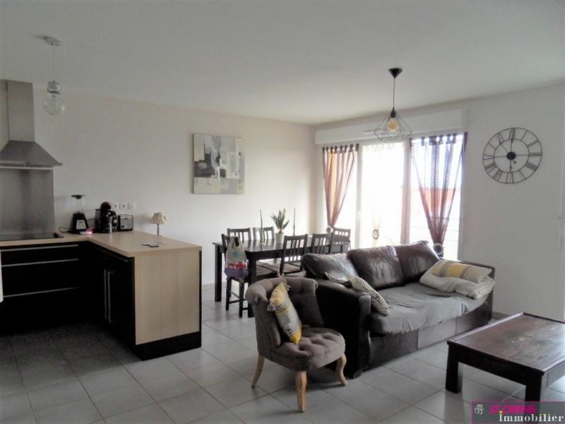 Vente appartement Escalquens 193000€ - Photo 1