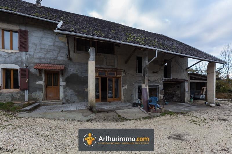 Vente maison / villa Belley 135000€ - Photo 3