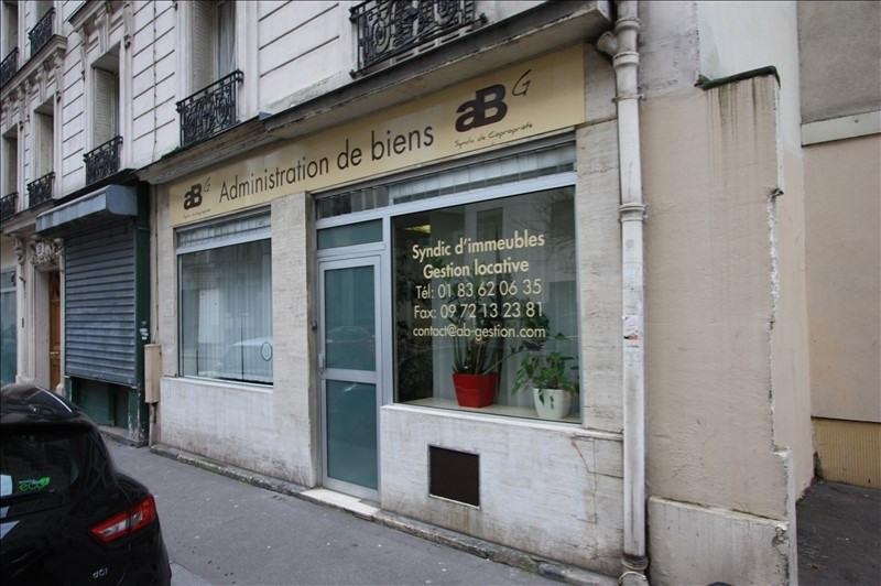 Locação loja Paris 15ème 1343€ HT/HC - Fotografia 1