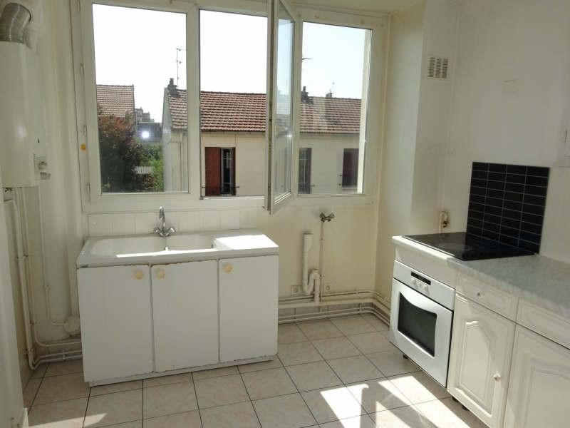 Produit d'investissement appartement Asnieres sur seine 220000€ - Photo 2