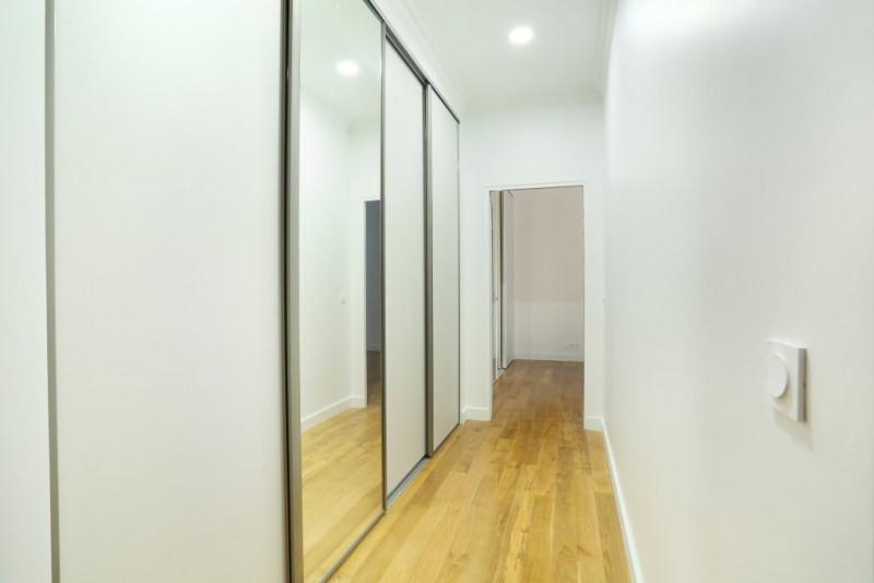 Престижная продажа квартирa Paris 16ème 970000€ - Фото 5