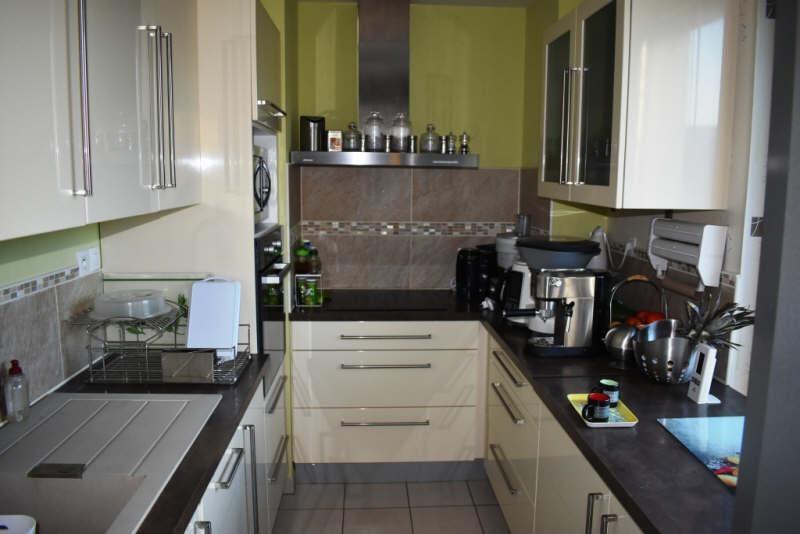 Vente appartement Bordeaux 267700€ - Photo 2