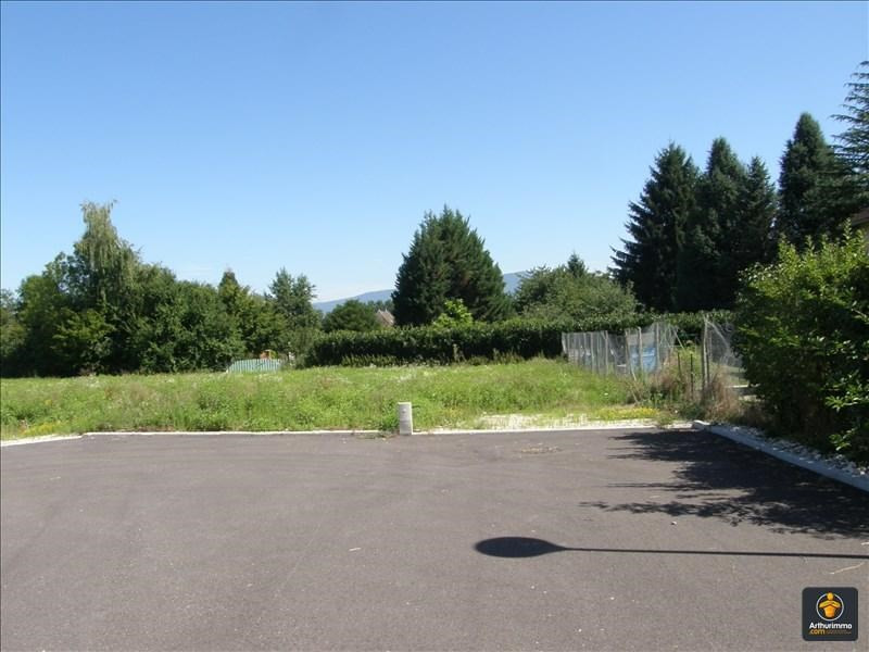 Vente terrain Morestel 55 000€ - Photo 4