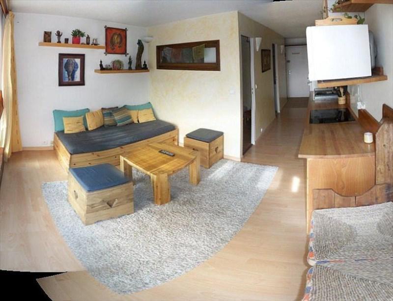 Vente appartement Les arcs 100000€ - Photo 1