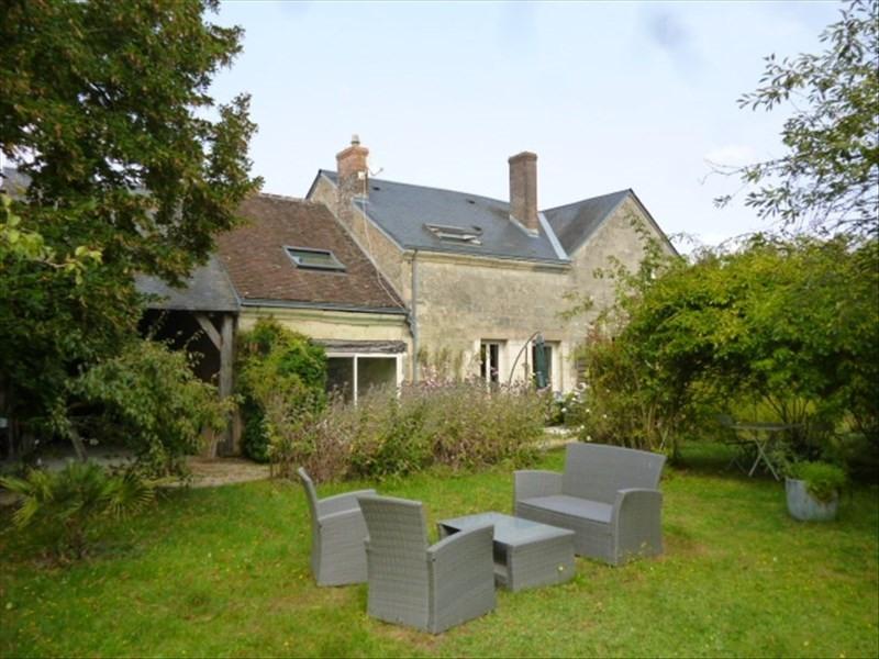 Vente maison / villa Montoire sur le loir 231000€ - Photo 1