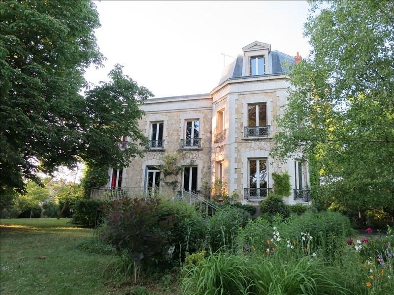 Venta de prestigio  casa St amand montrond 477000€ - Fotografía 1