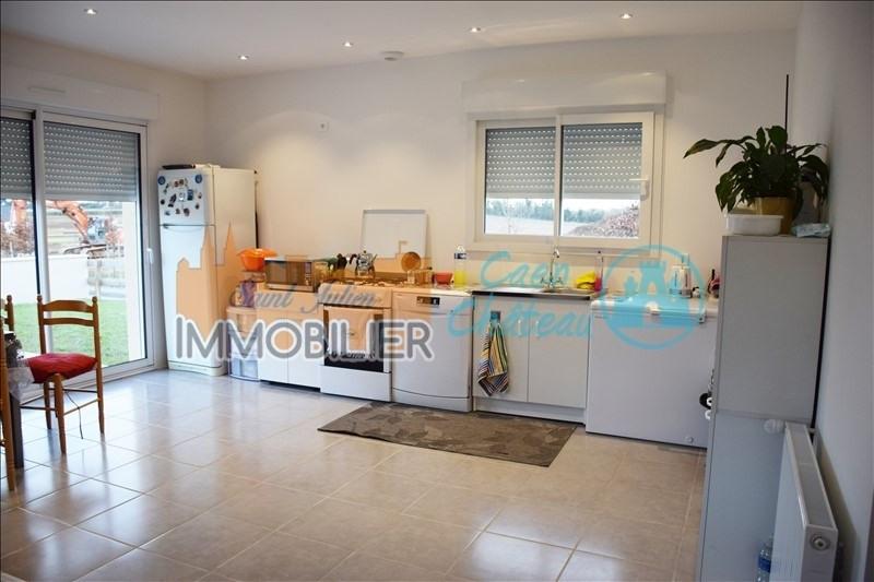 Vente maison / villa Argences 225531€ - Photo 4
