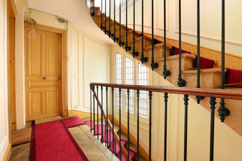 Престижная продажа квартирa Paris 17ème 495000€ - Фото 10